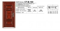 烟台春天门业 - CT-B-160