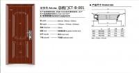 烟台春天门业 - CT-B-001