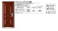 烟台春天门业 - CT-A-380