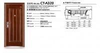 烟台春天门业 - CT-A320
